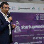 Участники Startup Weekend презентовали инновационные проекты