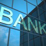 Каким должен быть банк будущего?