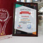 Мобильное приложение ForteBank признано «Прорывом года»