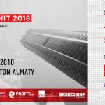 Юбилейный V ежегодный Саммите топ-менеджеров финансового блока CFO IDEA EXCHANGE & NETWORKING EVENT 2018.