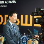 SAP показал новые возможности для цифровой трансформации экономики Казахстан
