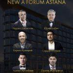 Бизнес-форум New A Forum 2018