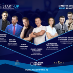 The Start-Up Forum
