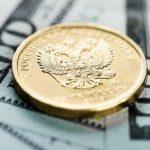 Larson & Holz:Иена еще воспользуется статусом валюты-убежища