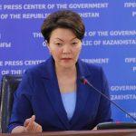 Казахстанцы начали получать новый вид пособия — МТСЗН РК