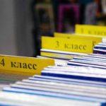Чтобы учиться в казахстанских школах тетради не нужны