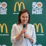 Компания McDonald's выпустила коллекционные монеты MacCoin