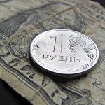ФинИст: Рубль и американские акции будут падать