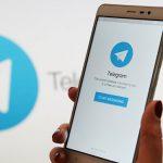 Telegram перевели на казахский