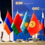 Почему Казахстан теряет интерес к ЕАЭС