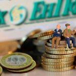 Пенсионные активы ЕНПФ к осени увеличились на 13% за год