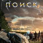 Фильм Тимура Бекмамбетова выйдет 27 сентября в Казахстане