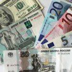 Спрос на российскую валюту падает