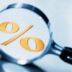 Нацбанк повысил базовую ставку с 9% до 9,25%