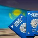 Слухи о «гражданстве за $150 000» опровергли в МФЦА
