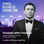 Головкин возвращается в Казахстан: GGG выступит на Syneq Business Forum 2.0 в Алматы