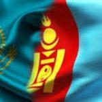 Как развиваются отношения между Казахстаном и Монголией