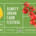 В Esentai Mall пройдет первый фестиваль городского фермерства