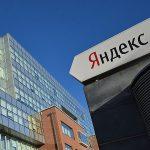 «Яндекс» подешевел на $1 млрд за несколько минут
