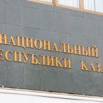 Нацбанк предложил новые виды депозитов