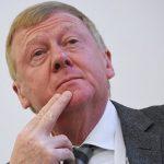 Чубайс вступился за ущемленных миллиардеров из России
