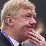 Чубайс спрогнозировал России отставание от Казахстана