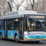 Повышения цен на проезд в общественном транспорте Алматы не будет — акимат