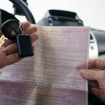 Полицейским запретят требовать бумажную страховку с 1 января