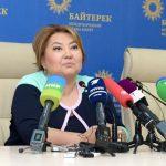 Казахстан занял $75 млн на улучшение школьного образования