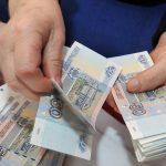 Россиян предупредили о сокращении зарплат