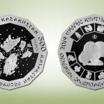Нацбанк выпустил коллекционные монеты в честь Нового года