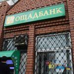 Россию наказали на миллиард долларов за присоединение Крыма
