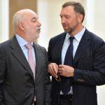 Миллиардеров из России не пустят на главный экономический форум планеты