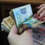 Настоящие зарплаты казахстанцев назвали статистики