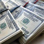 Курс доллара по итогам утренних торгов