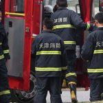 Появилось видео с места взрыва в лаборатории в Пекине