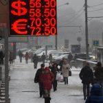 Курсы валют уберут от россиян