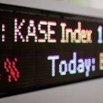 Объём торгов на KASE составил в ноябре 12 триллионов тенге