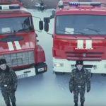 Курсанты КТИ КЧС оригинально поздравили казахстанцев с Новым годом