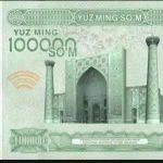Банкноту в 100 000 сумов выпустят в Узбекистане