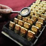Арабы отказались от золота Венесуэлы