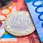 КИК приобрела более 66 тысяч ипотечных займов БВУ