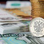 США обвалили рубль