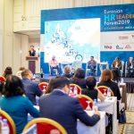 В Алматы прошел Евразийский форум «HR Leadership 2019»