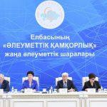 Приоритетом является повышение уровня жизни народа — Абдыкаликова
