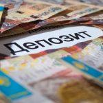 Казахстанцы заинтересовались небольшими банками