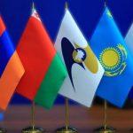 Крупнейший на пространстве ЕАЭС деловой форум «Евразийская неделя – 2019» пройдет в Кыргызской Республике