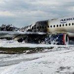 41 человек погиб при пожаре в самолёте в Шереметьево