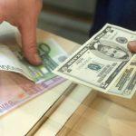 Спрос на валюту высок