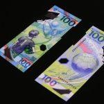 Банкнота в 100 рублей стала одной из самых красивых в мире